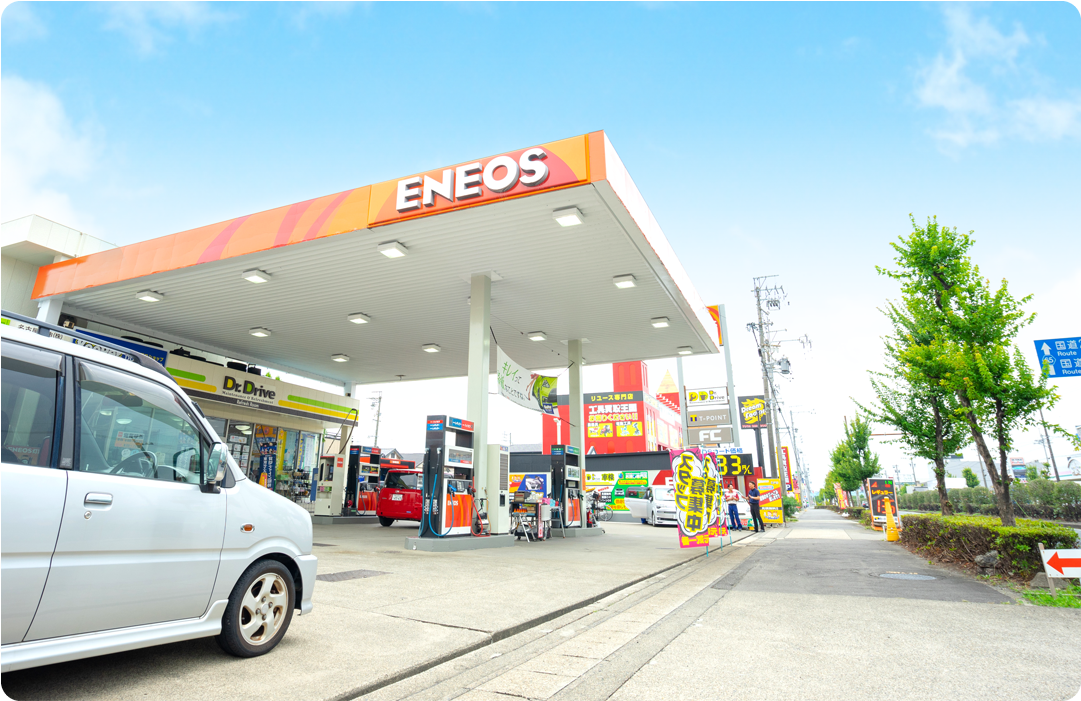 名古屋石油株式会社