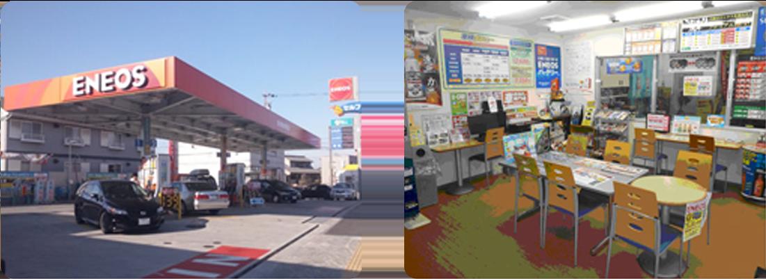 Dr.Drive セルフ南陽店