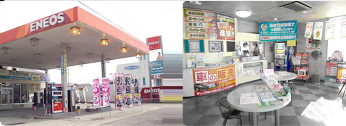 Dr.Drive 蟹江店